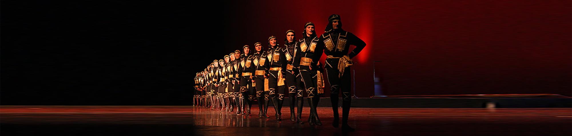Georgian folklore