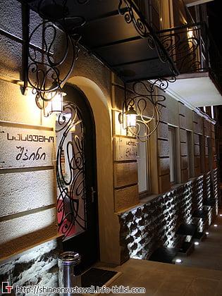 Hotel Shine Rustaveli Avenue